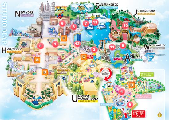 how to get universal studios discount tickets japan